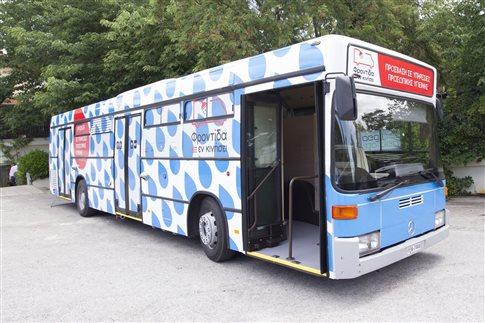 Λεωφορείο η αλληλεγγύη για τους άστεγους! (βίντεο)