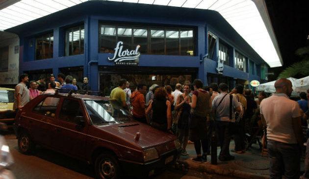 Εξάρχεια: Το καφέ-μπαρ Φλοράλ δεν μένει πια εδώ...