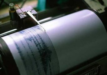Κουνήθηκαν και τα νότια προάστια από τον σεισμό στην Αίγινα!