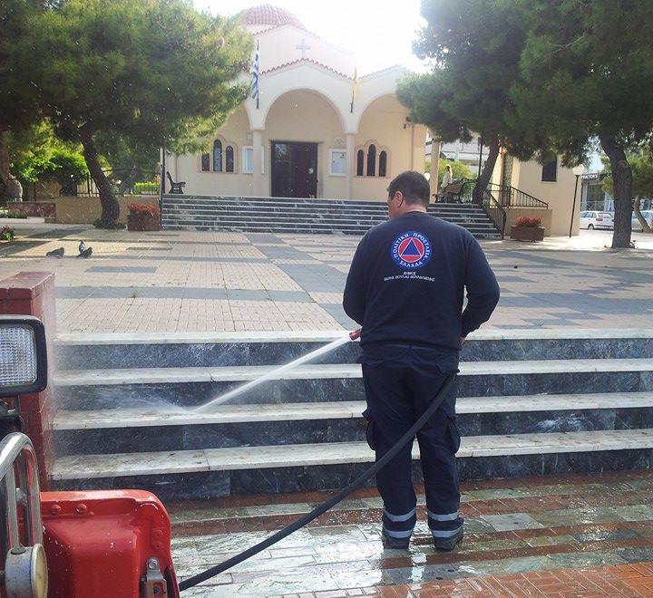 pyrosvesi-katharismos