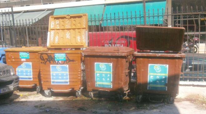 Έρχονται καφέ κάδοι ανακύκλωσης σε Βάρη Βούλα Βουλιαγμένη
