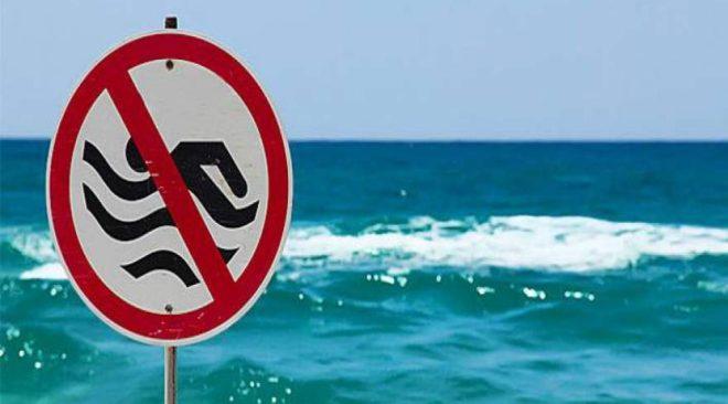 """""""Απαγορευτικό"""" του υπουργείου Υγείας σε μεγάλα τμήματα ακτών κολύμβησης"""