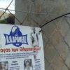 Μια πολύ άκομψη (και παράνομη) διαφήμιση στη Βάρη