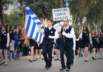 Το πρόγραμμα παρέλασης 28ης Οκτωβρίου 2017 στη Βουλιαγμένη