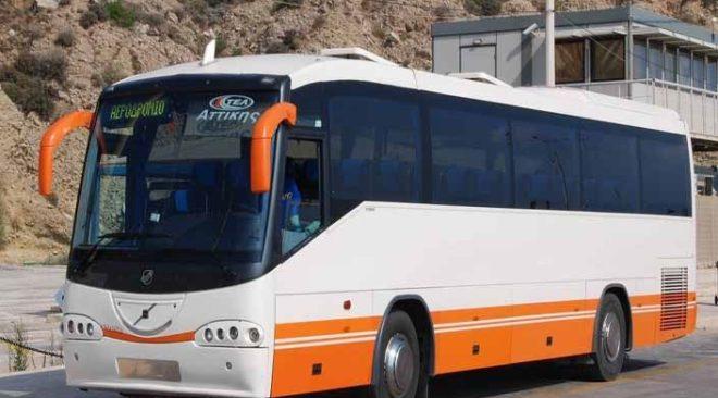 Μισό εισιτήριο στο ΚΤΕΛ Αττικής οι μαθητές της Ανατολικής Αττικής