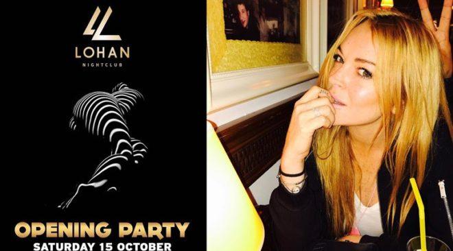 Η Λίντσεϊ Λόχαν ανοίγει κλαμπ στην Αθήνα