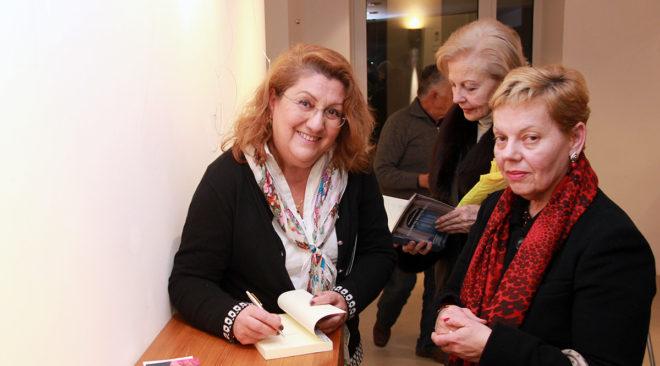 Παρουσίαση των βιβλίων της Ιφιγένειας Αμοργιανού στη Βούλα