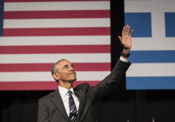 """Ομπάμα: """"Η Βουλιαγμένη είναι το δικό σας Malibu"""""""
