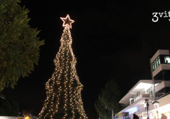 Λάμψη και μουσική στο χριστουγεννιάτικο δέντρο της Βούλας (photos-video)