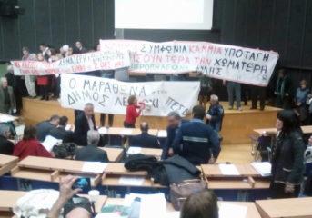 Περιφερειακό Συμβούλιο Αττικής: Μια συνεδρίαση για τα ...σκουπίδια
