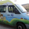 Συγκέντρωση τροφίμων και ειδών για το Παιδικό Χωριό SOS