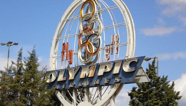 Ξαναφωτίζεται το Σήμα της Ολυμπιακής στη λεωφόρο Βουλιαγμένης