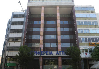 2,5 εκατ. της Περιφέρειας Αττικής για την πλατεία της Μηλαδέζας στη Βάρη