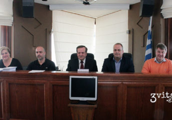 Νέο προεδρείο εξέλεξε το Δημοτικό Συμβούλιο Βάρης Βούλας Βουλιαγμένης