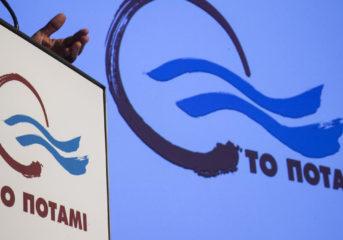 Νέα Γραμματεία για το Ποτάμι 3Β - Κρωπίας - Σαρωνικού - Λαυρίου