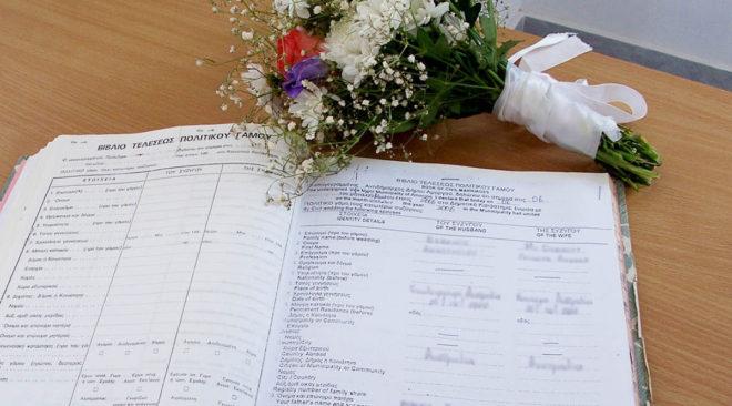 Νέα δεδομένα για τους πολιτικούς γάμους θέτει το πολυνομοσχέδιο για τους ΟΤΑ