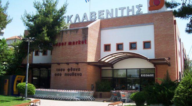 Συμβιβαστική πρόταση για ανοιχτά καταστήματα στις παραθαλάσσιες περιοχές της Αθήνας