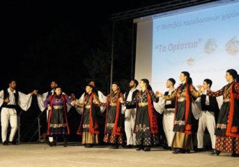 Φεστιβάλ παραδοσιακών χορών στη Βάρη