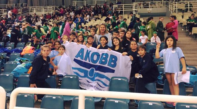 Μεγάλη συγκομιδή μεταλλίων για τους κολυμβητές του ΑΚΟΒΒ