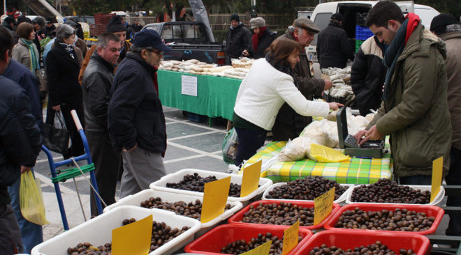 Αγορά χωρίς μεσάζοντες στη Βάρη παραμονή πρωτοχρονιάς