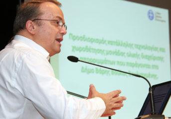 Πρώτη δημόσια συζήτηση για το εργοστάσιο απορριμμάτων στη Βάρη