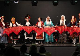 Σύλλογος Magna Graecia: Τραγούδι, χορός και ποίηση για τη Γυναίκα