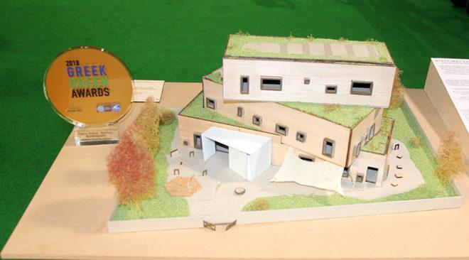 Βραβείο για τον βιοκλιματικό παιδικό σταθμό της Βούλας στην έκθεση Verde Tec