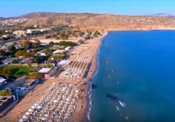 Η παραλία της Βάρκιζας από ψηλά (drone video)