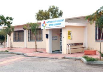 """Εμπλοκή στο Ελληνικό με την """"έξωση"""" του Μητροπολιτικού Κοινωνικού Ιατρείου"""