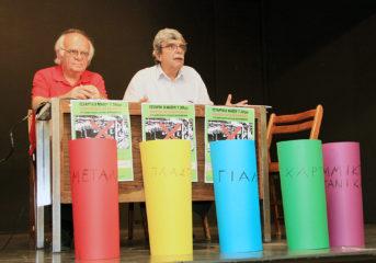 Προβληματισμός για τη διαχείριση απορριμμάτων σε Βάρη, Βούλα, Βουλιαγμένη