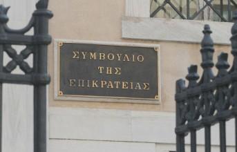 Ακύρωσε το ΣτΕ το Προεδρικό Διάταγμα για την προστασία του Υμηττού