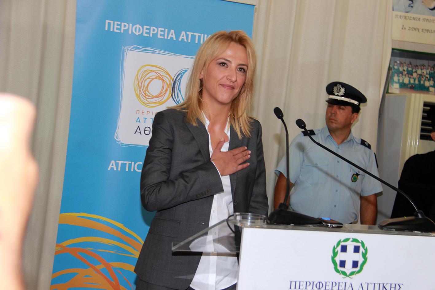 Ρένα Δούρου: Δηλώνω στην τιμή και τη συνείδησή μου...