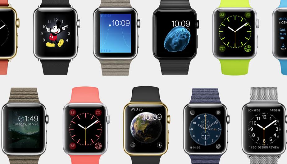 Και εγένετο... Apple Watch