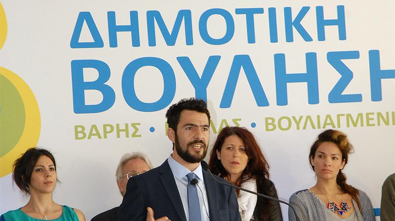 Με πνεύμα συνεργασίας ξεκινά η Δημοτική Βούληση