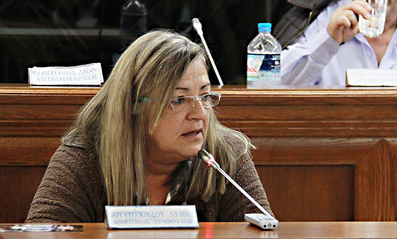 Υπεύθυνη εφαρμογών αειφορίας στον Δήμο 3Β η Λυδία Αργυροπούλου