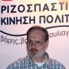 """Θάνος Ματόπουλος: """"Ακομμάτιστη η Ριζοσπαστική Κίνηση Πολιτών"""""""