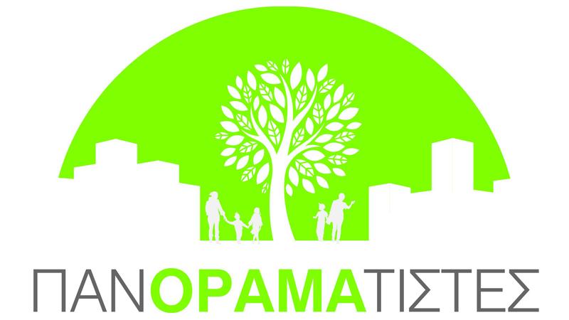 panoramatistes_logo