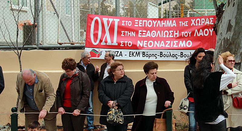 Ο ΣΥΡΙΖΑ 3Β για τη σχέση κόμματος, κυβέρνησης και κοινωνίας