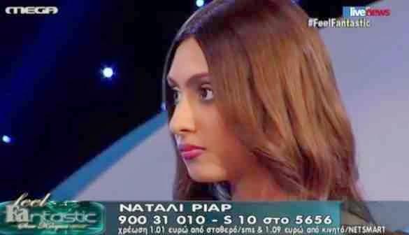 Υποψήφια Μις Κύπρος: «Αν κάποιος γνωστός μου ήταν φορέας του AIDS θα του...έλεγα συγχαρητήρια. Μπράβο!!!»