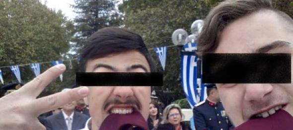 Αποβολή μαθητών για την σέλφι-γκριμάτσα στην παρέλαση