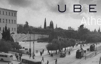 Έρχεται στην Αθήνα η υπηρεσία μίσθωσης ιδιωτικών οχημάτων Uber