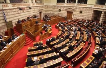 Η Βουλή προσφέρει 10 εκατομμύρια ευρώ για την ανακούφιση των πυρόπληκτων