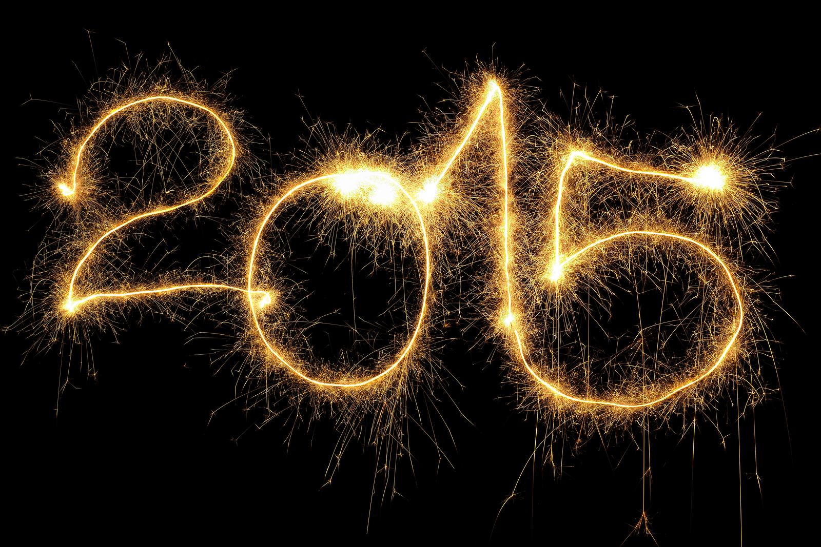 Καλή χρονιά! Ευτυχισμένο το 2015!