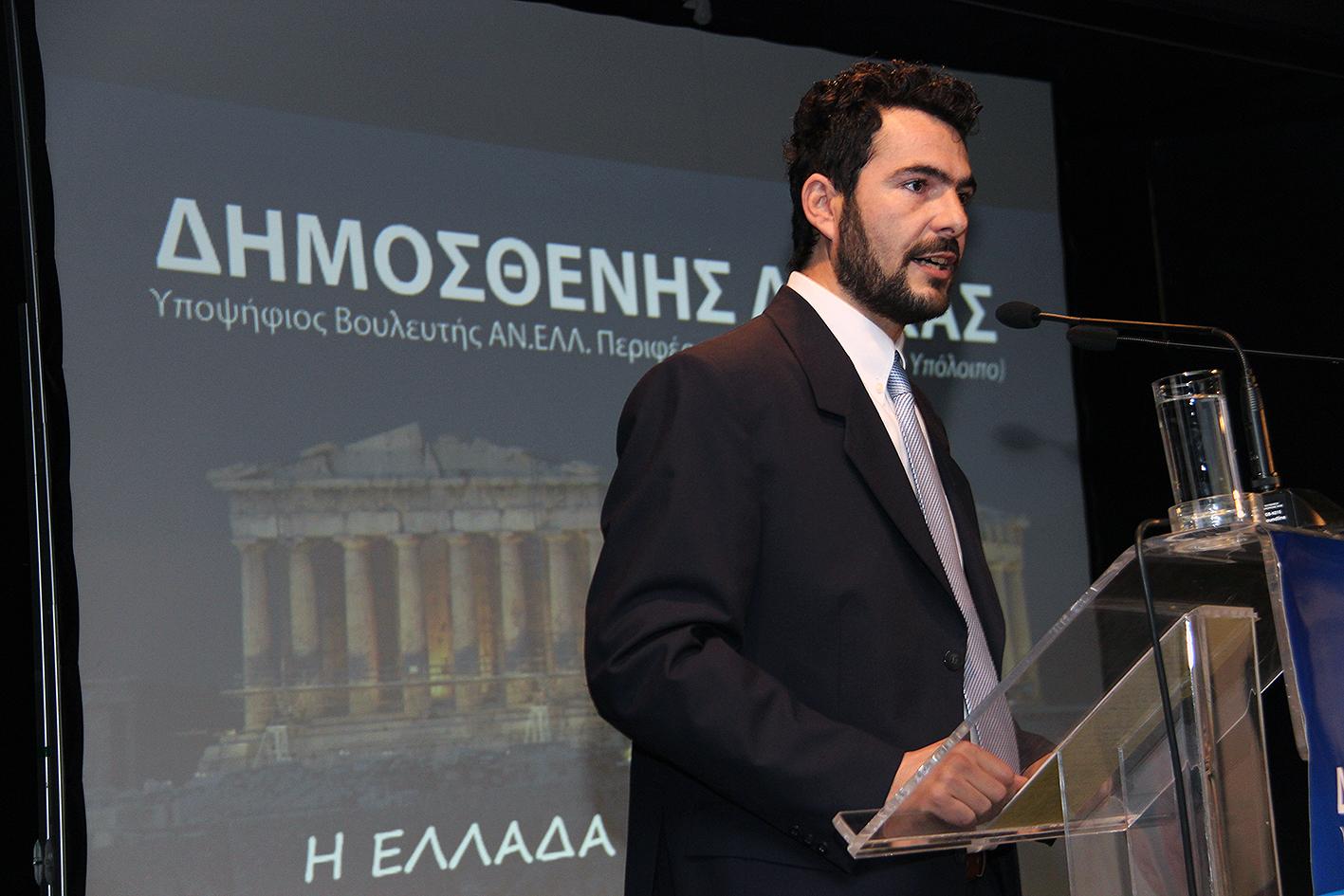 """Δημοσθένης Δόγκας: """"Είμαστε Ανεξάρτητοι, είμαστε Έλληνες"""""""