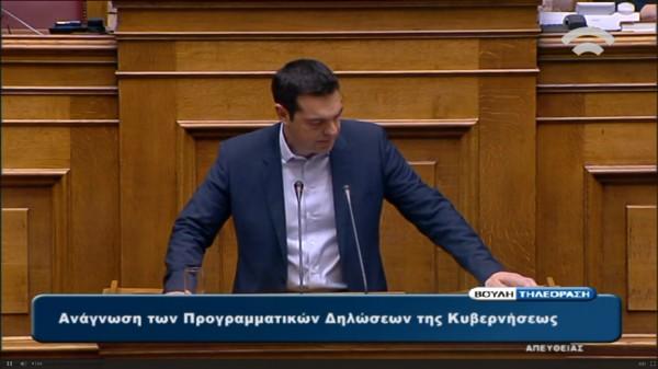 Συγκίνηση στη Βουλή: Όταν έκλαψε ο Τσίπρας!  (βίντεο)