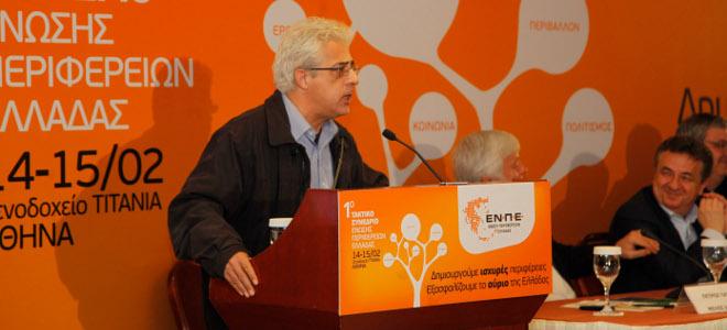 Νίκος Σοφιανός: Όχι στις μεθοδεύσεις κατάργησης χρηματοδότησης στους Δήμους