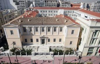 Εκδικάστηκε στο ΣτΕ η προσφυγή του Δήμου 3Β για την Παράκτιο Μέτωπο