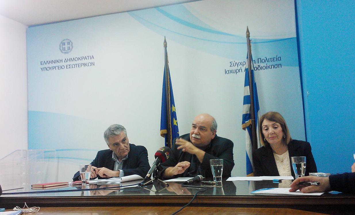 ΥΠΕΣ: Θα ξανασχεδιαστούν οι καλλικρατικοί Δήμοι