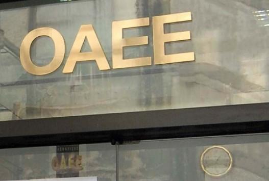 Από σήμερα οι 100 δόσεις για οφειλές στο ΟΑΕΕ