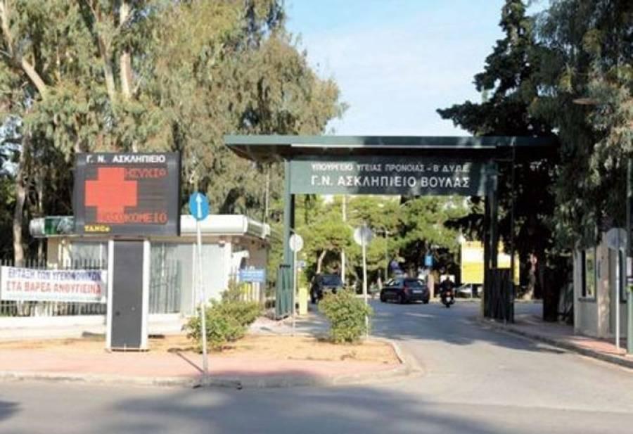 Με προσωπικό ασφαλείας τα δημόσια νοσοκομεία